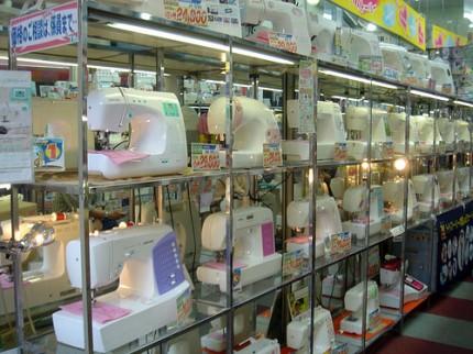 japao loja maquinas